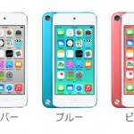 iPod touchの強制初期化方法!初期化と強制初期化の違いも解説!