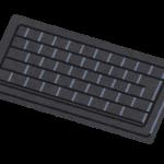 iPadProのスマートキーボードおすすめは?!(価格・重さ)