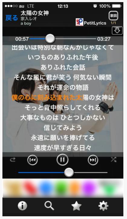 ipod23