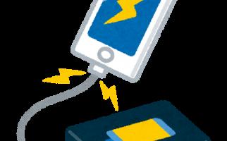 iPhone6sで3Dタッチできない・使えない時の解決方法   iPhone大辞典