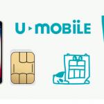 ユーモバイルの格安SIMの口コミ「通信速度が遅い」は本当?